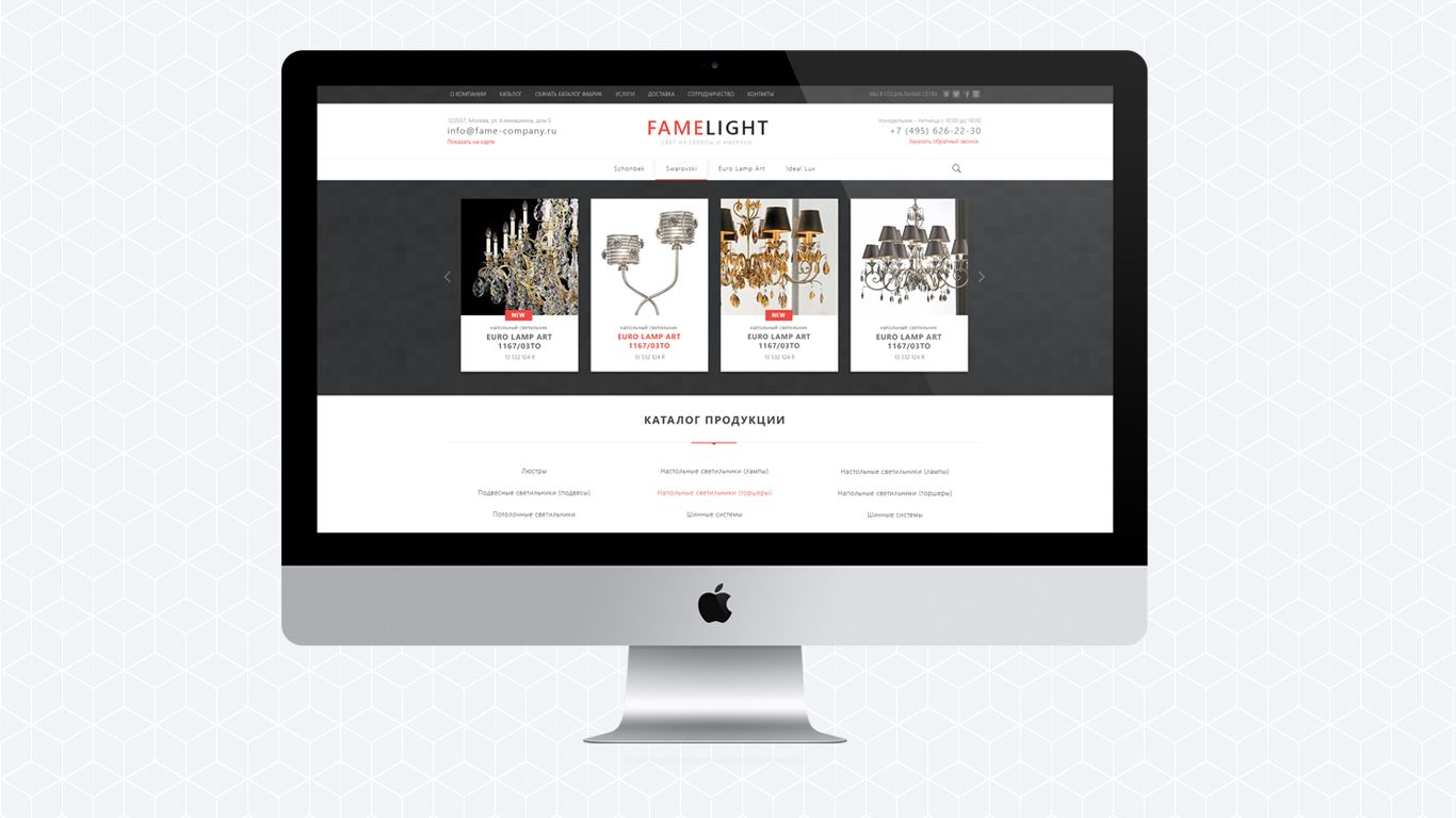 Редизайн главной страницы «Свет из Европы» - дизайнер homezvv