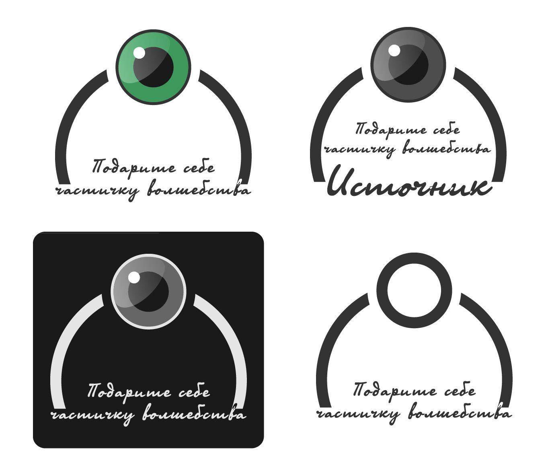Логотип для магазина Украшений из Фильмов - дизайнер MarinaMichkina