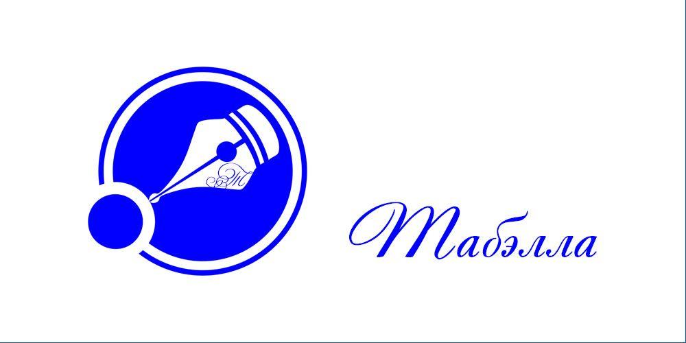 Сделать flat & simple логотип юридической компании - дизайнер squire