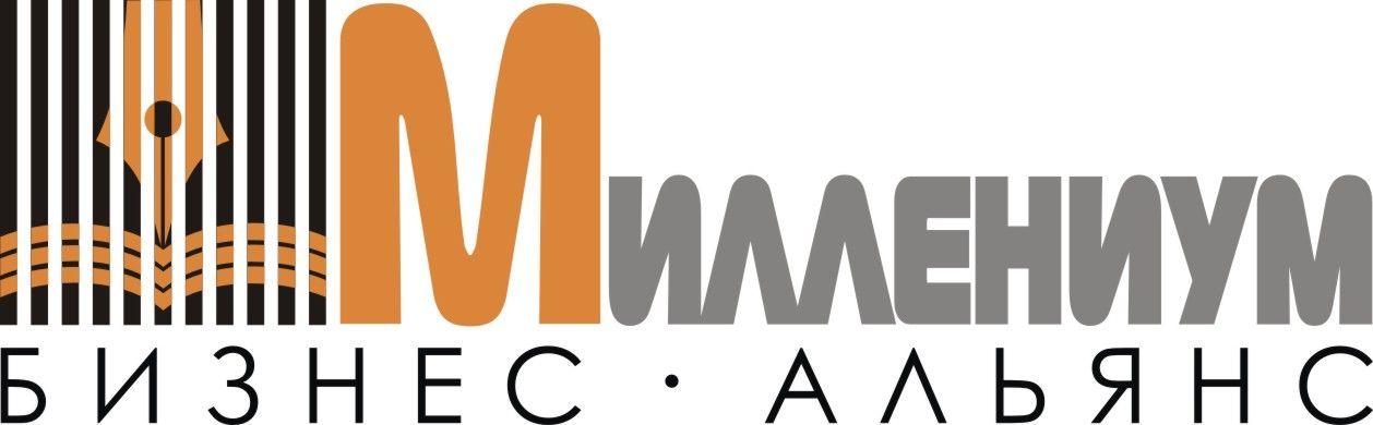 Бизнес Альянс Милленниум - дизайнер managaz
