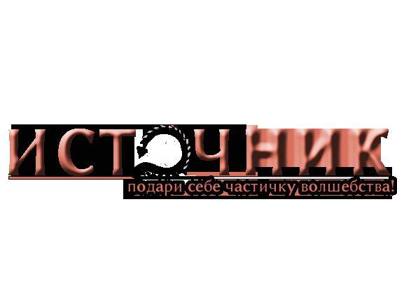 Логотип для магазина Украшений из Фильмов - дизайнер ira_kira66