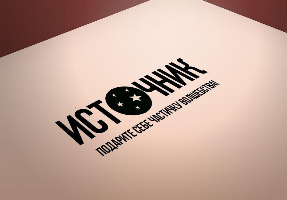 Логотип для магазина Украшений из Фильмов - дизайнер Bodda