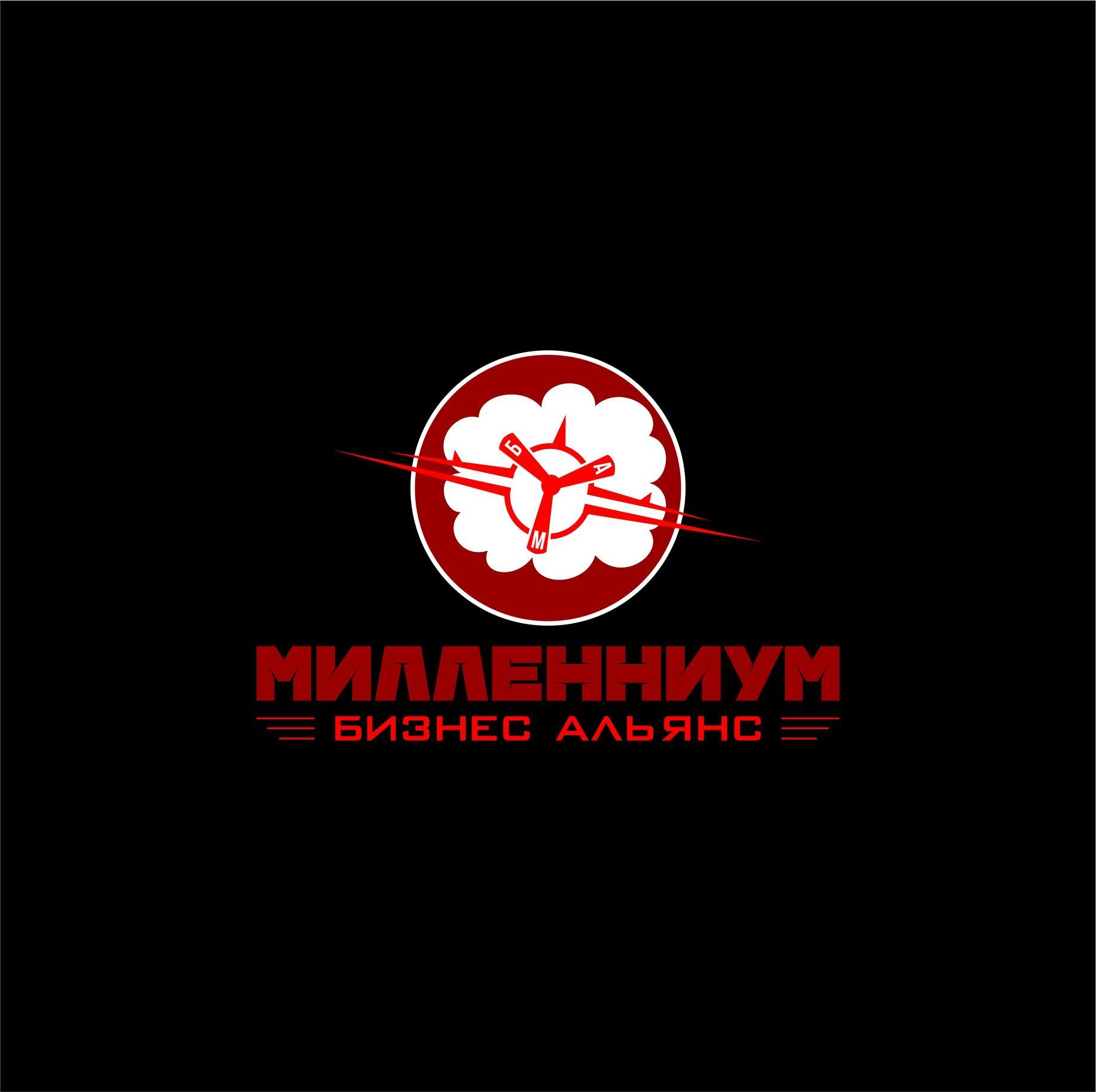 Бизнес Альянс Милленниум - дизайнер hsochi