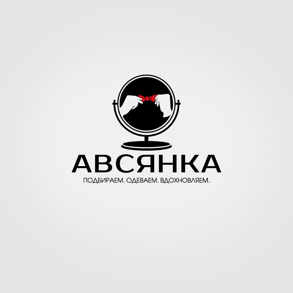 Лого и фирм. стиль для услуг стилистов - дизайнер mz777