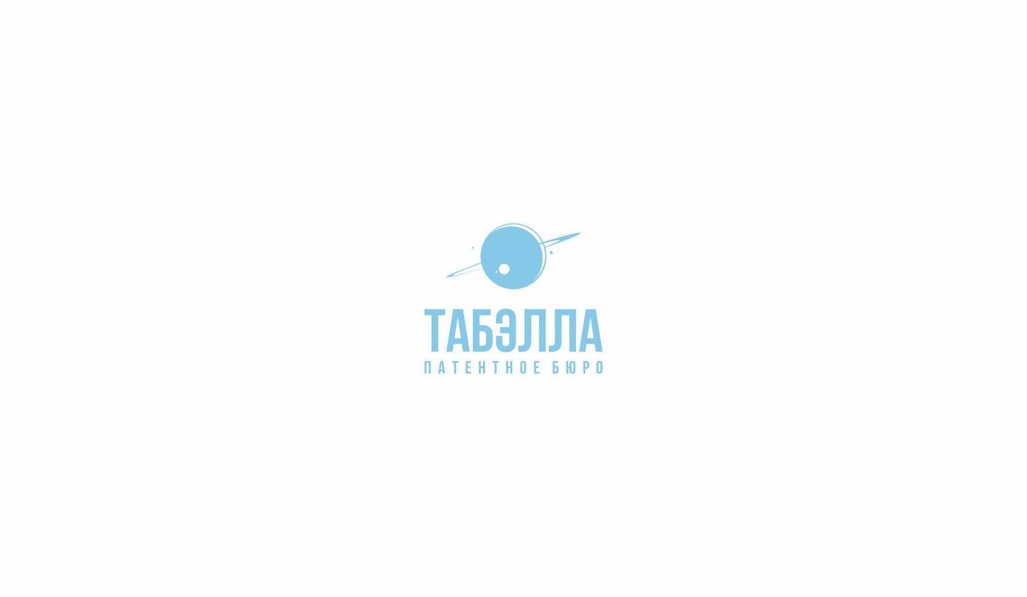 Сделать flat & simple логотип юридической компании - дизайнер dj_lindaive