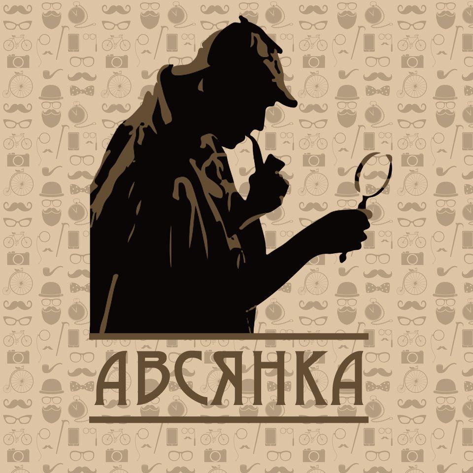Лого и фирм. стиль для услуг стилистов - дизайнер Advokat72