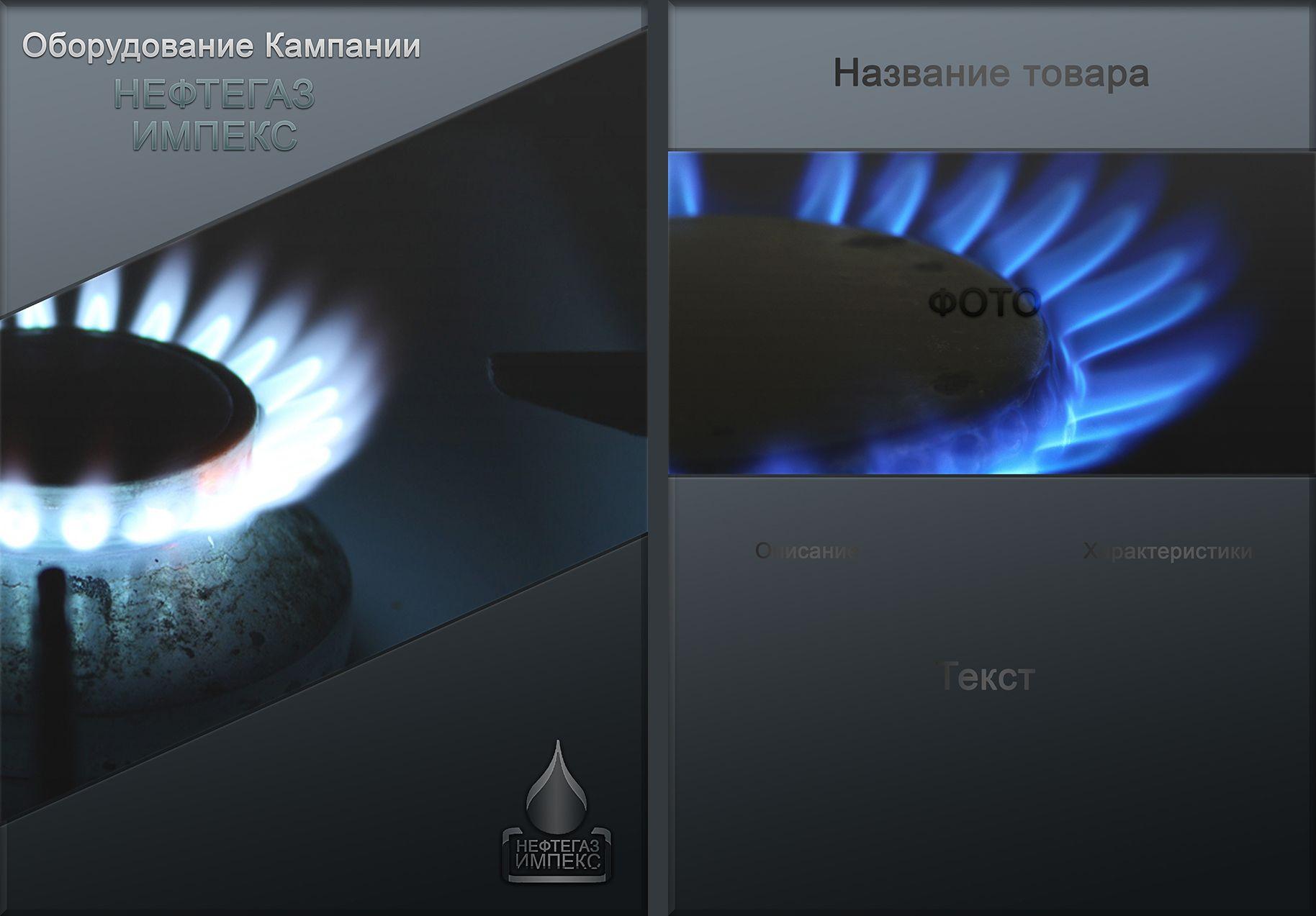 Рекламный буклет оборудования - дизайнер Demensky