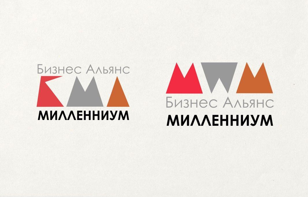 Бизнес Альянс Милленниум - дизайнер TelishchakTaras