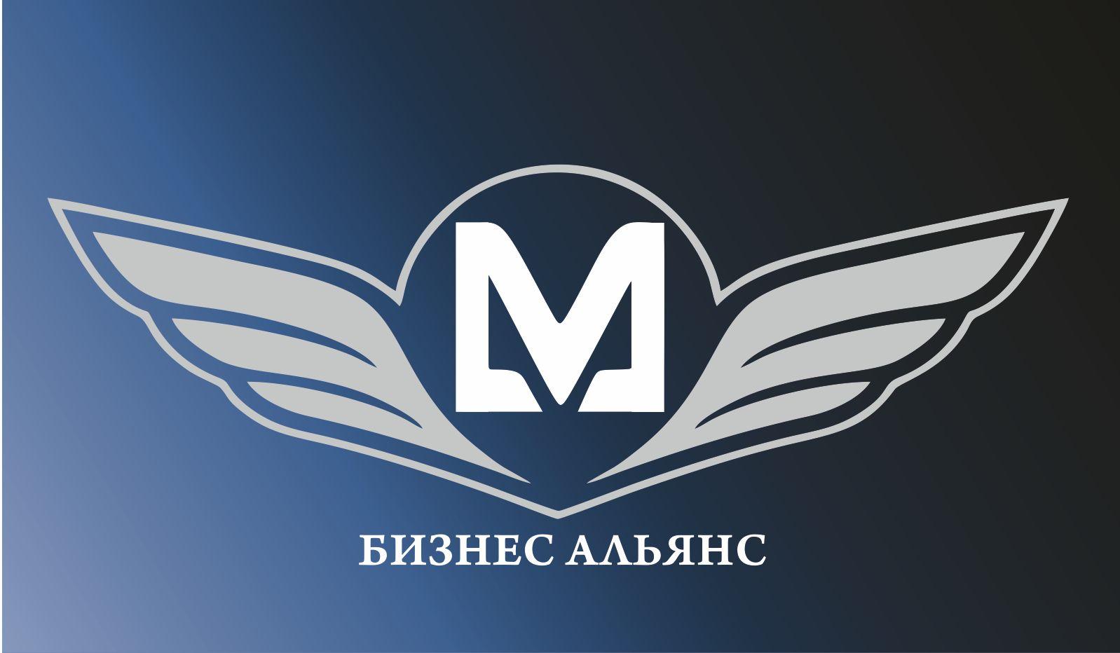 Бизнес Альянс Милленниум - дизайнер bakytbekov