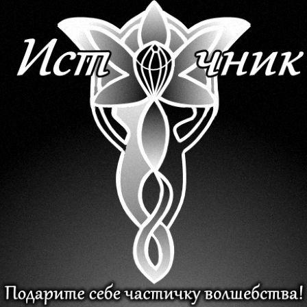 Логотип для магазина Украшений из Фильмов - дизайнер paschok