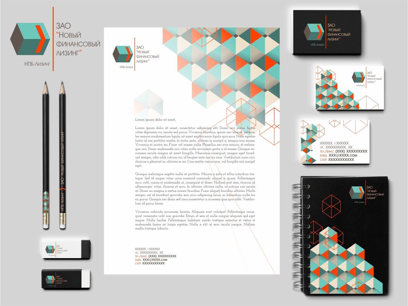 Фирменный стиль для лизинговой компании - дизайнер 79156510795