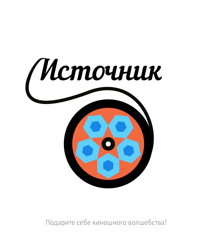 Логотип для магазина Украшений из Фильмов - дизайнер rafael