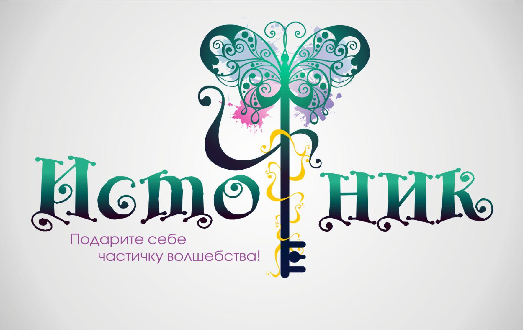 Логотип для магазина Украшений из Фильмов - дизайнер Mini_kleopatra