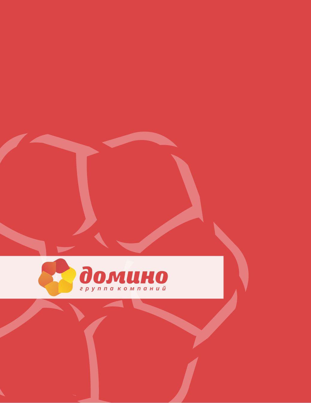 Разработка фирменного стиля (логотип готовый)  - дизайнер juli
