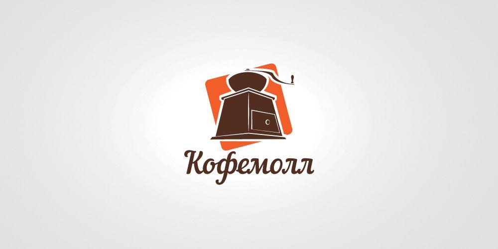 Фирменный стиль для компании КофеМолл - дизайнер Andrey_26