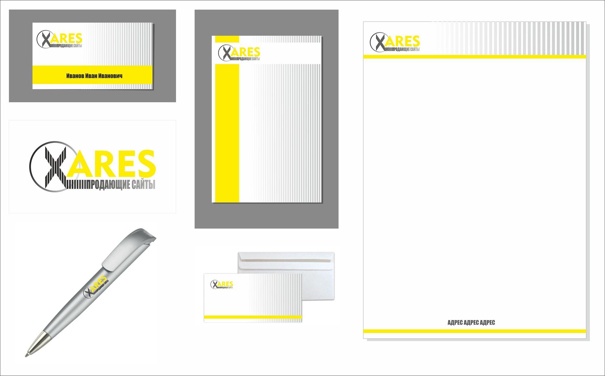 Фирменный стиль и логотип - дизайнер RIA85