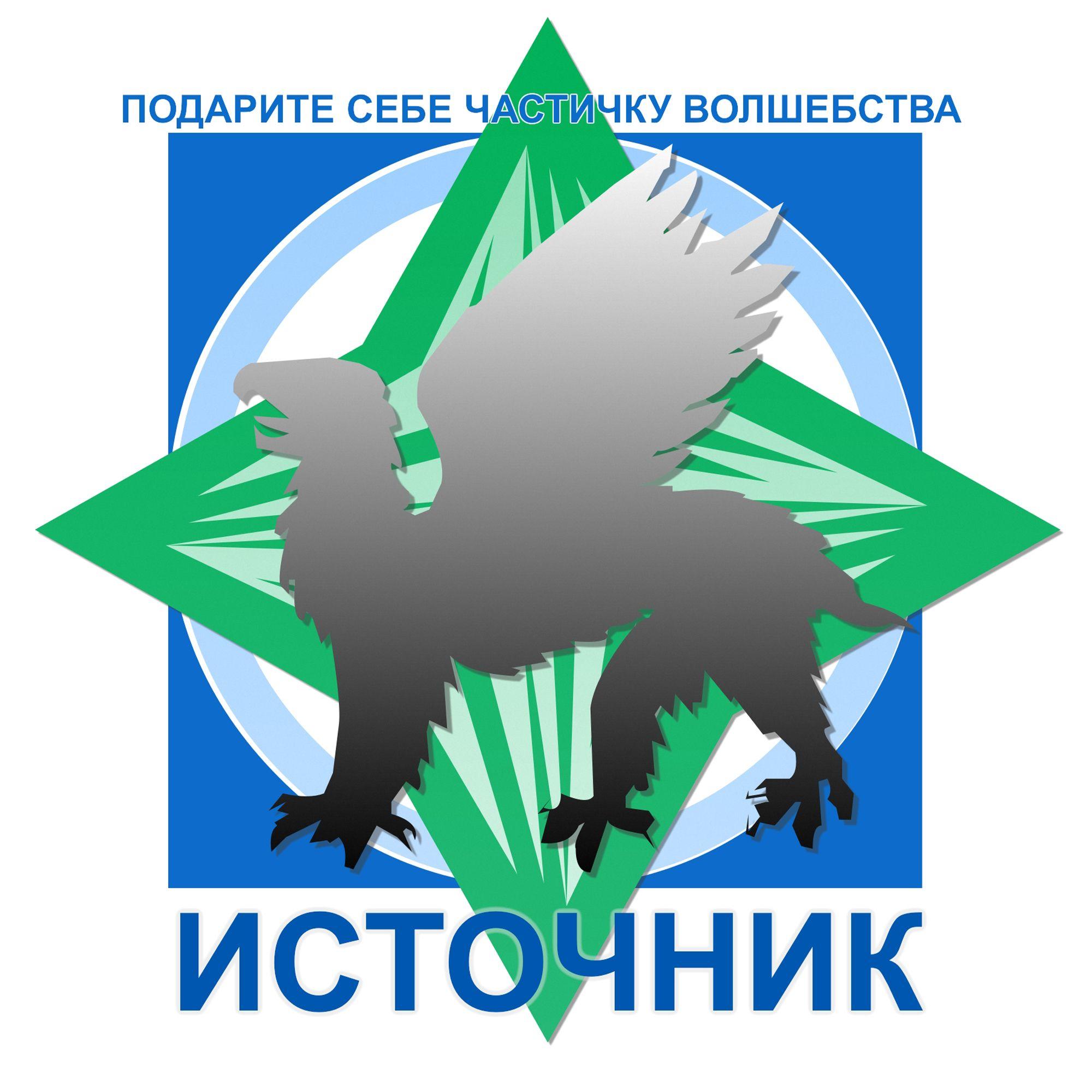 Логотип для магазина Украшений из Фильмов - дизайнер olga-bel