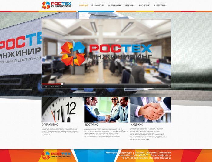 Дизайн главной страницы сайта - дизайнер pavelatl