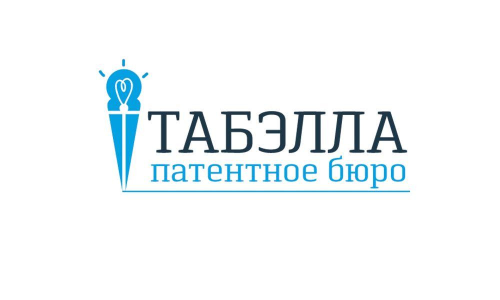 Сделать flat & simple логотип юридической компании - дизайнер Mellyzzz