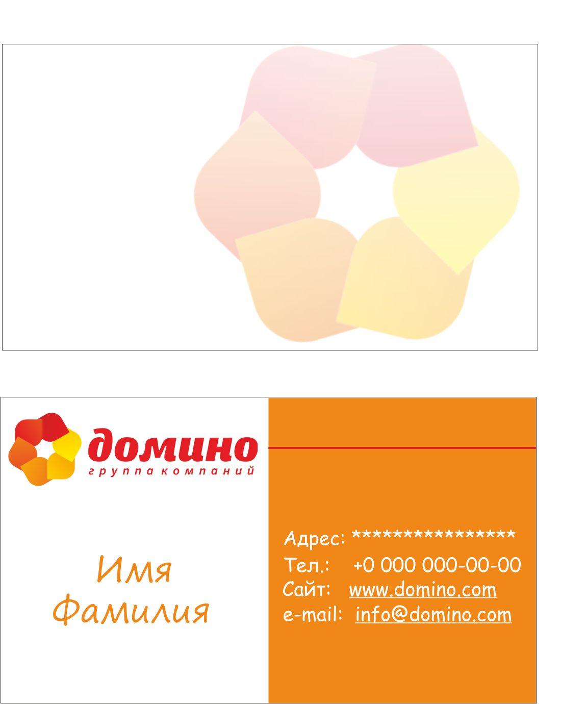 Разработка фирменного стиля (логотип готовый)  - дизайнер Anelu