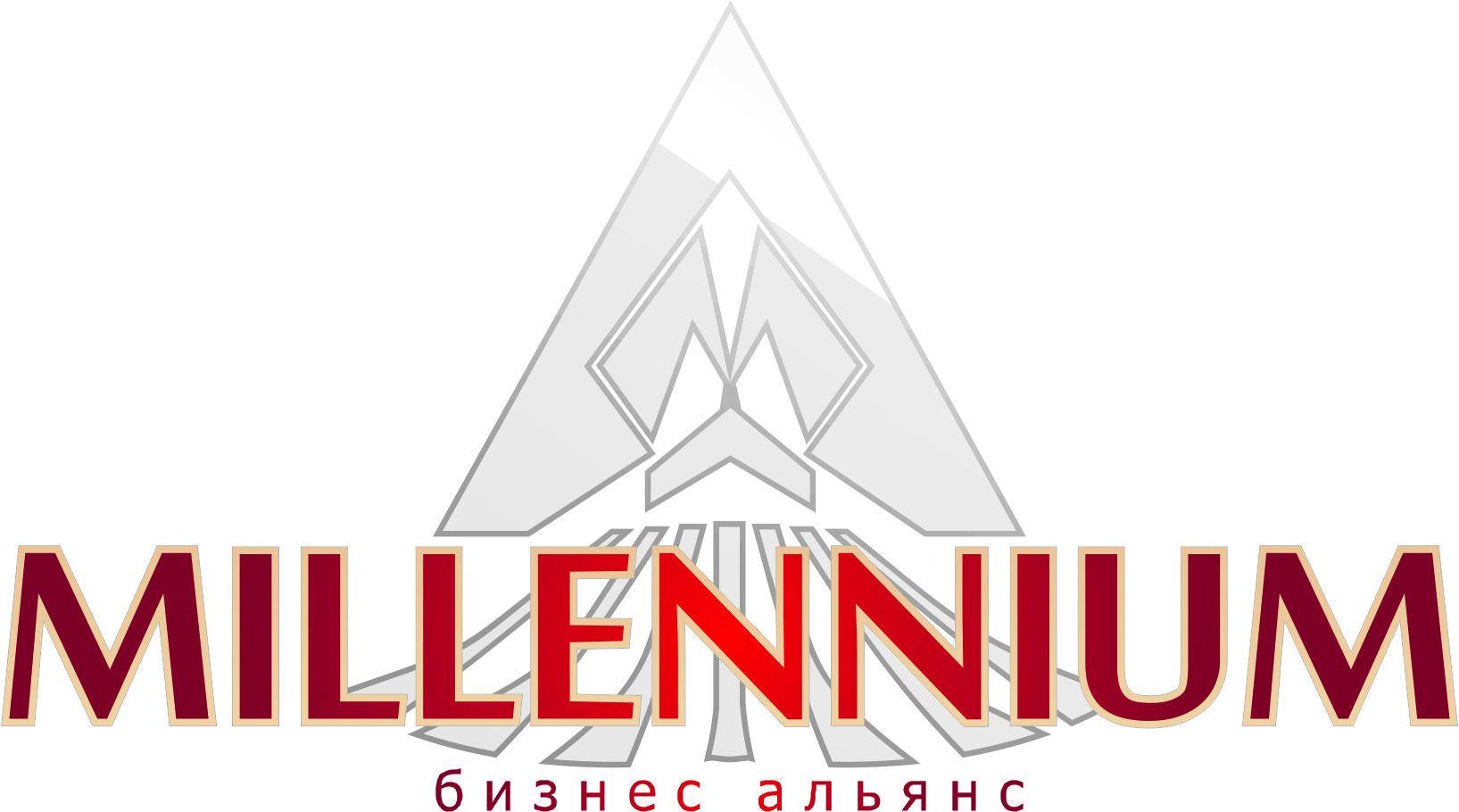 Бизнес Альянс Милленниум - дизайнер DDesign2014