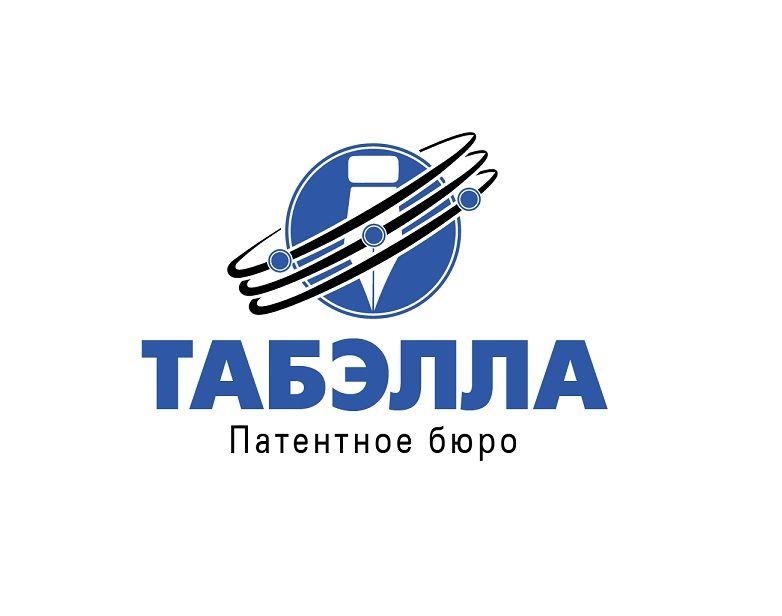 Сделать flat & simple логотип юридической компании - дизайнер U4po4mak