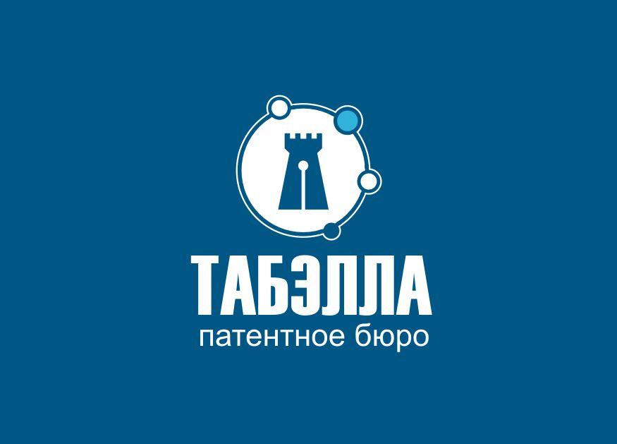 Сделать flat & simple логотип юридической компании - дизайнер vitek116