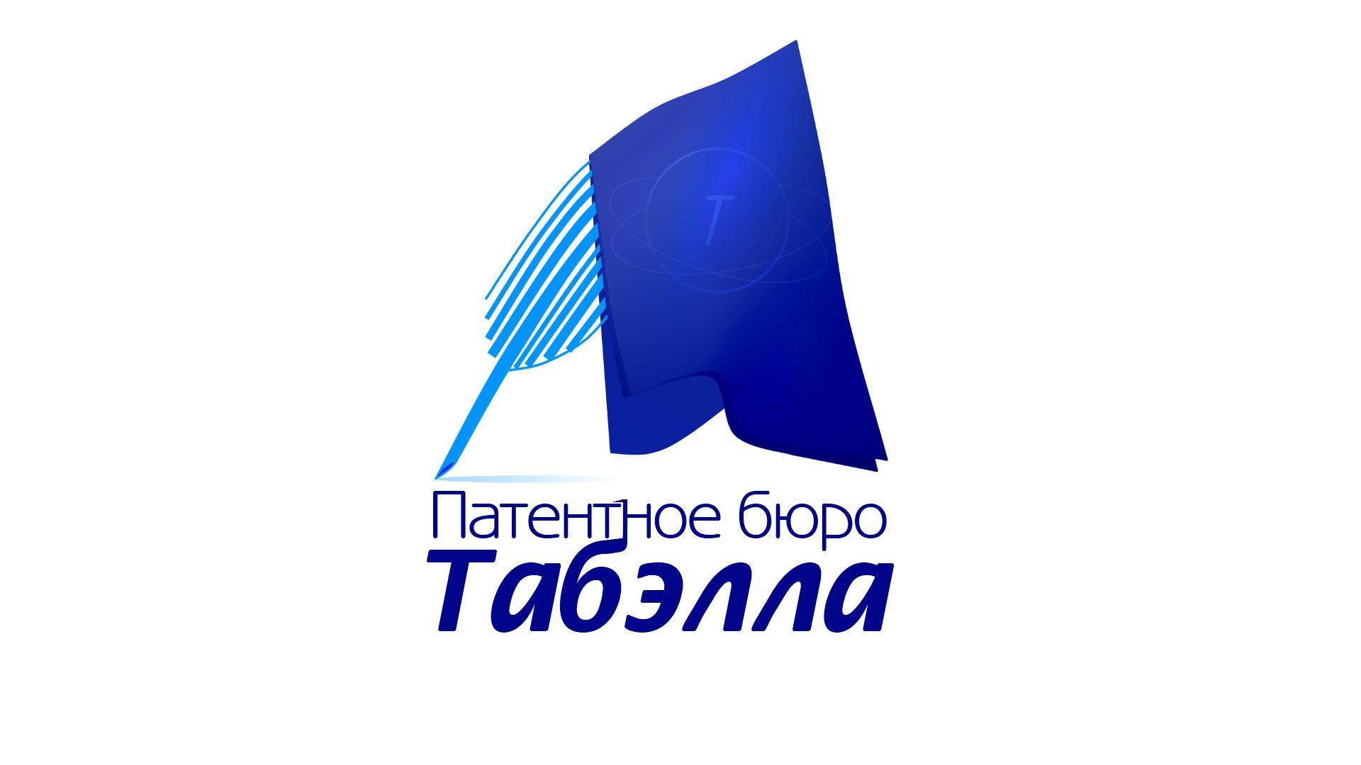 Сделать flat & simple логотип юридической компании - дизайнер GQmyteam