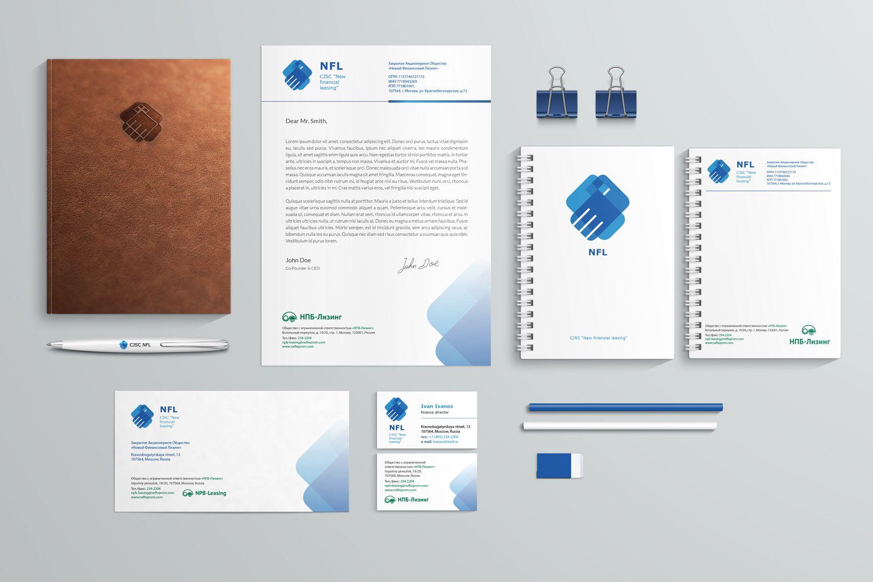 Фирменный стиль для лизинговой компании - дизайнер Der_Zhuk