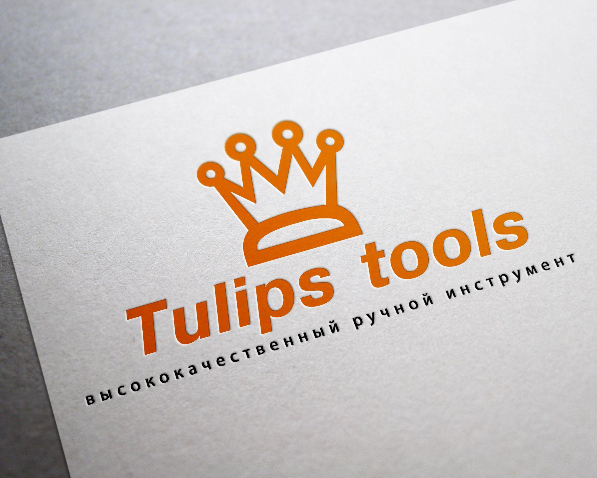 Tulips - дизайнер AikiS