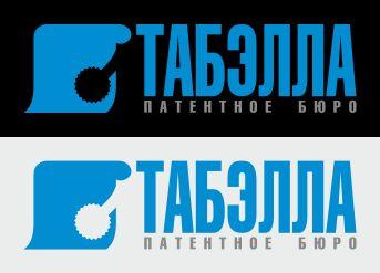 Сделать flat & simple логотип юридической компании - дизайнер Shadow2012