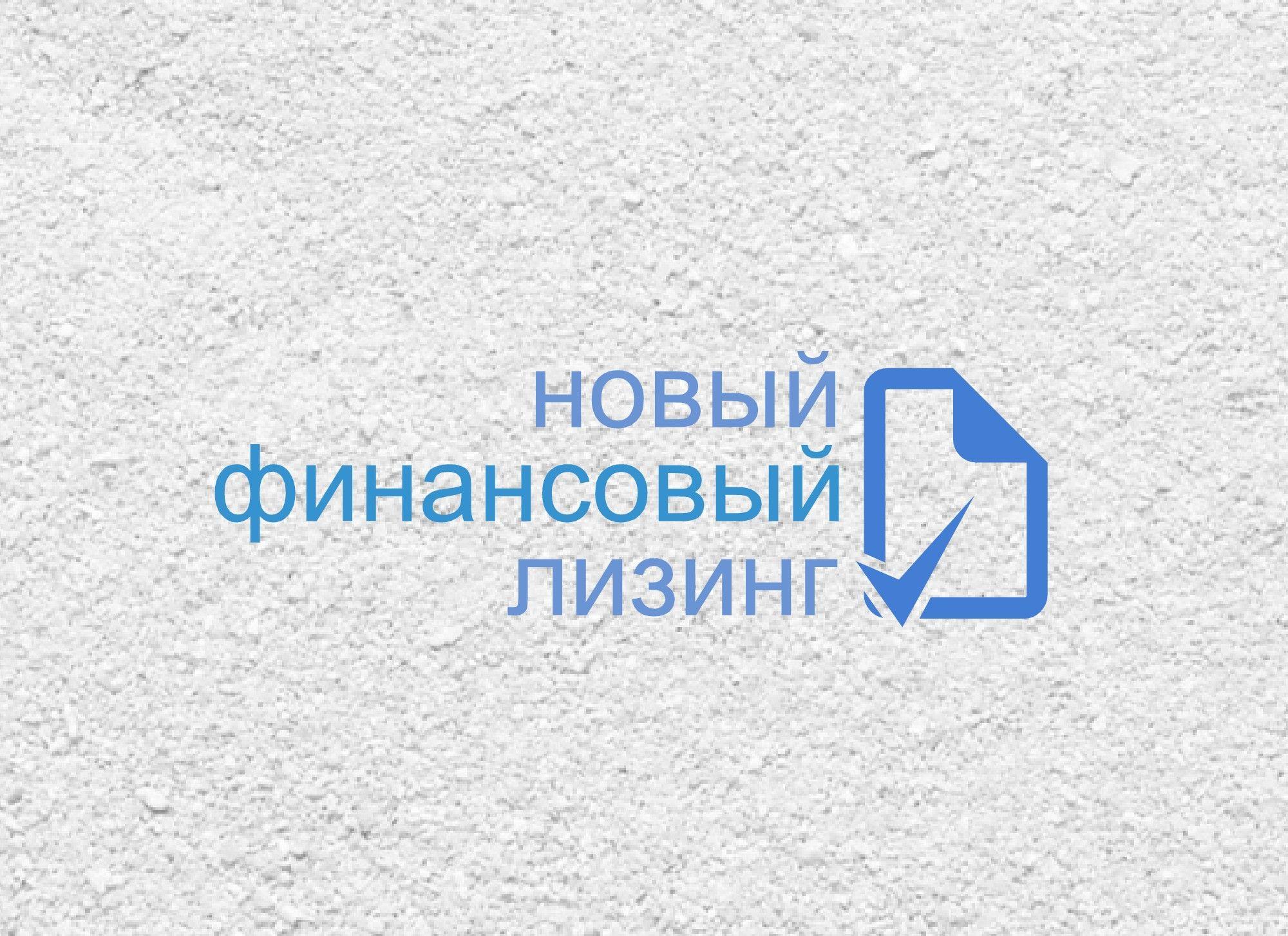 Фирменный стиль для лизинговой компании - дизайнер sasory96