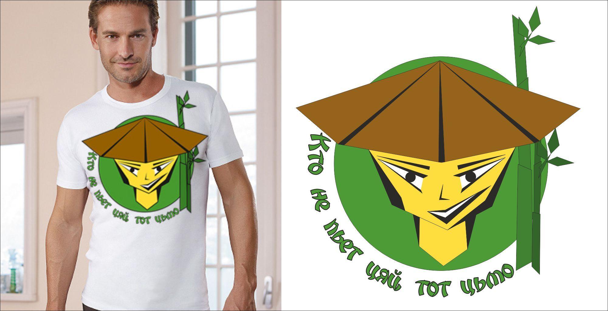 Принт к фразе на мужскую футболку - дизайнер darkbluecat