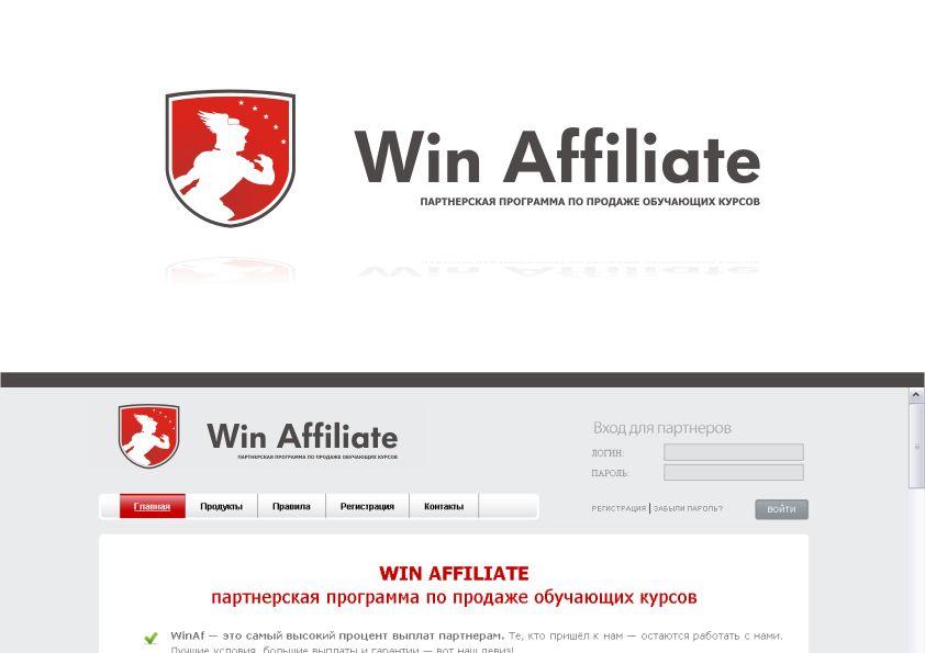 Логотип для сайта партнерской программы - дизайнер Yak84