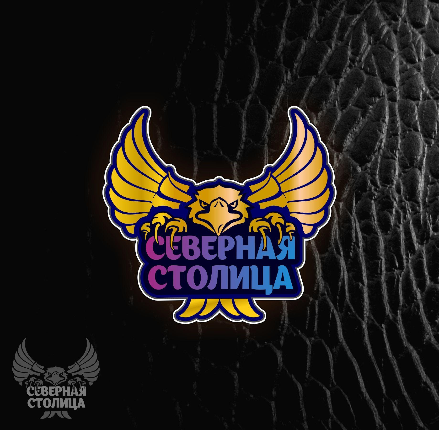 Логотип для компании Северная Столица - дизайнер hsochi