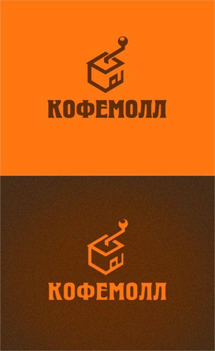 Фирменный стиль для компании КофеМолл - дизайнер anap4anin