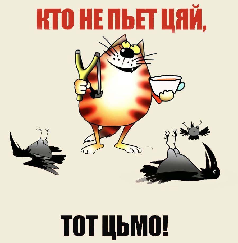 Принт к фразе на мужскую футболку - дизайнер OlgaF