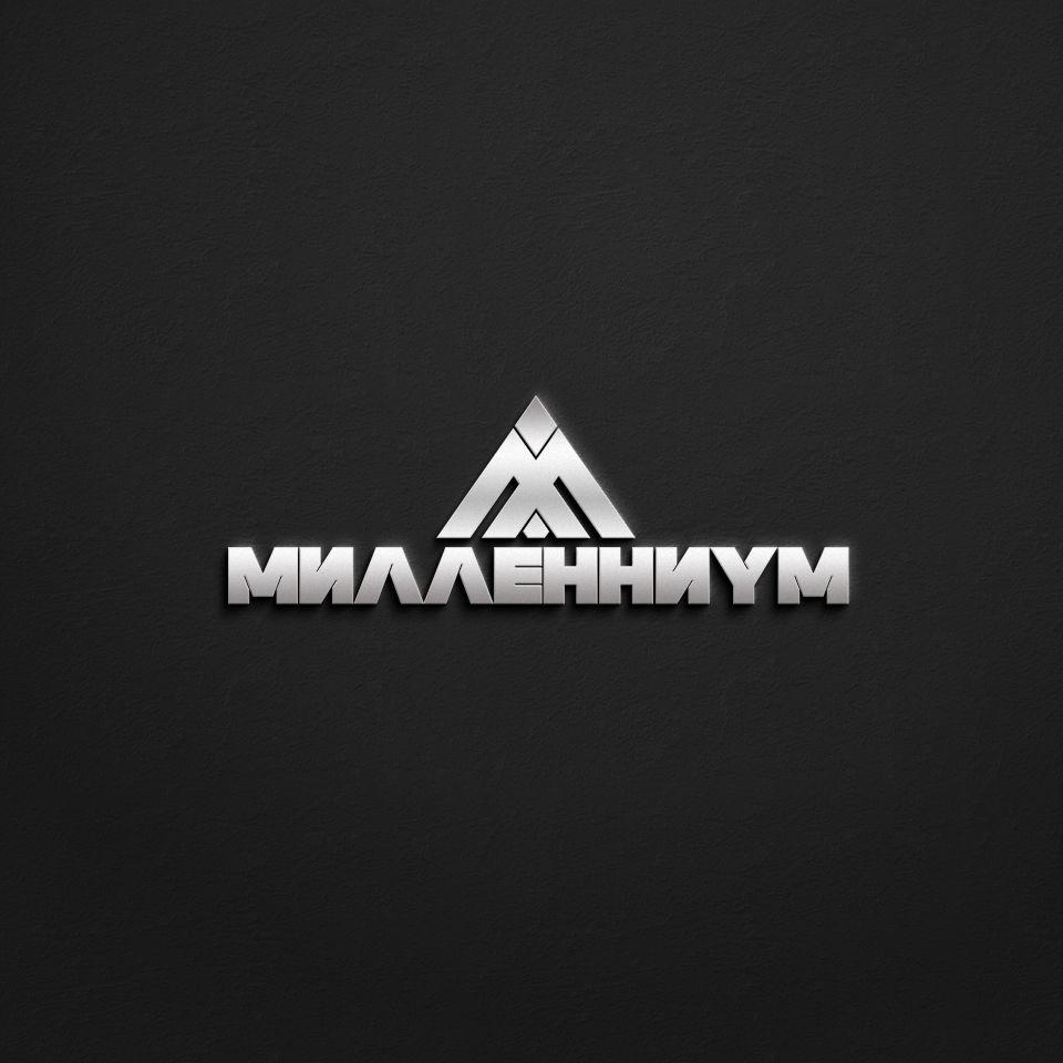 Бизнес Альянс Милленниум - дизайнер Kristinka85