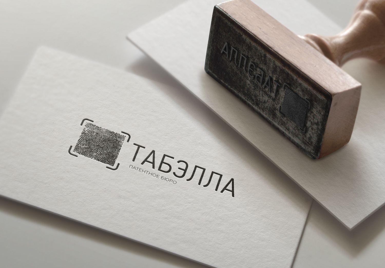 Сделать flat & simple логотип юридической компании - дизайнер YuliyaYu