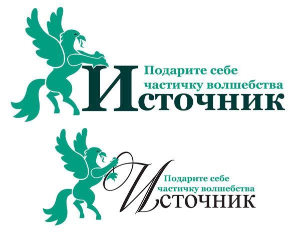 Логотип для магазина Украшений из Фильмов - дизайнер InnaM