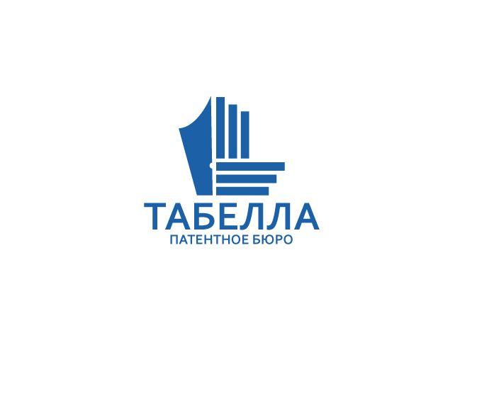 Сделать flat & simple логотип юридической компании - дизайнер Alladushek