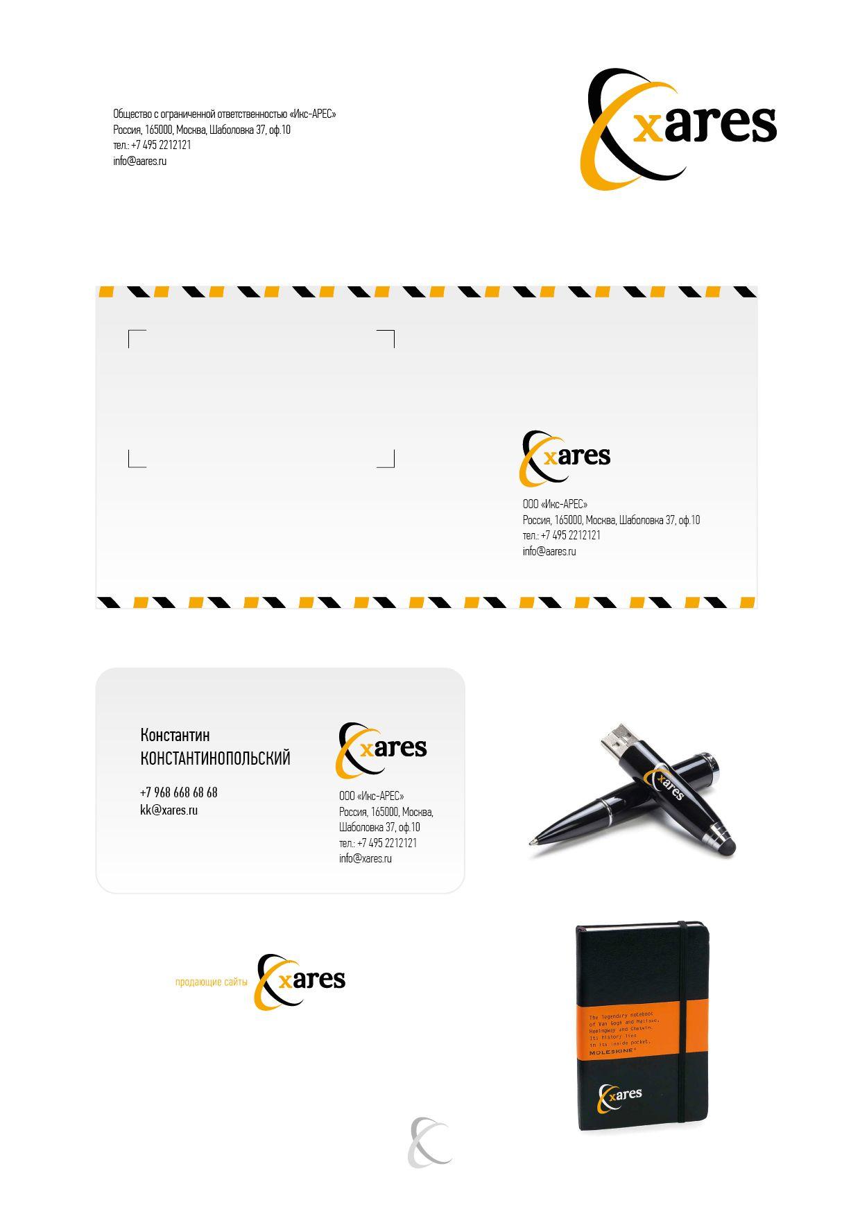 Фирменный стиль и логотип - дизайнер Zhdan
