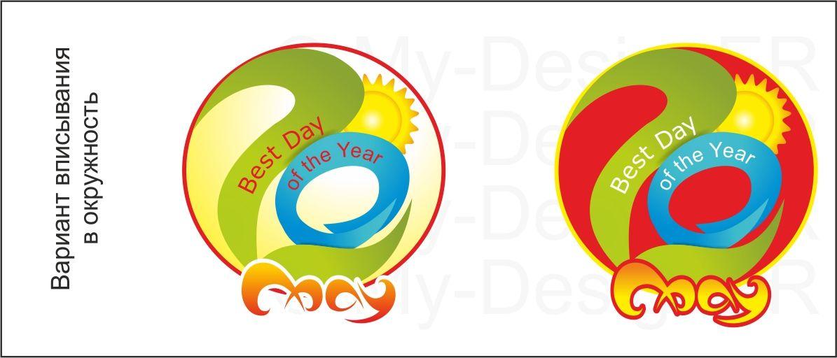20MAY Project - дизайнер My-DesignER