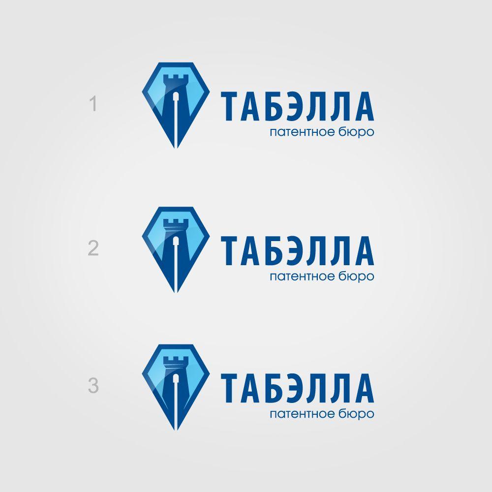 Сделать flat & simple логотип юридической компании - дизайнер mz777