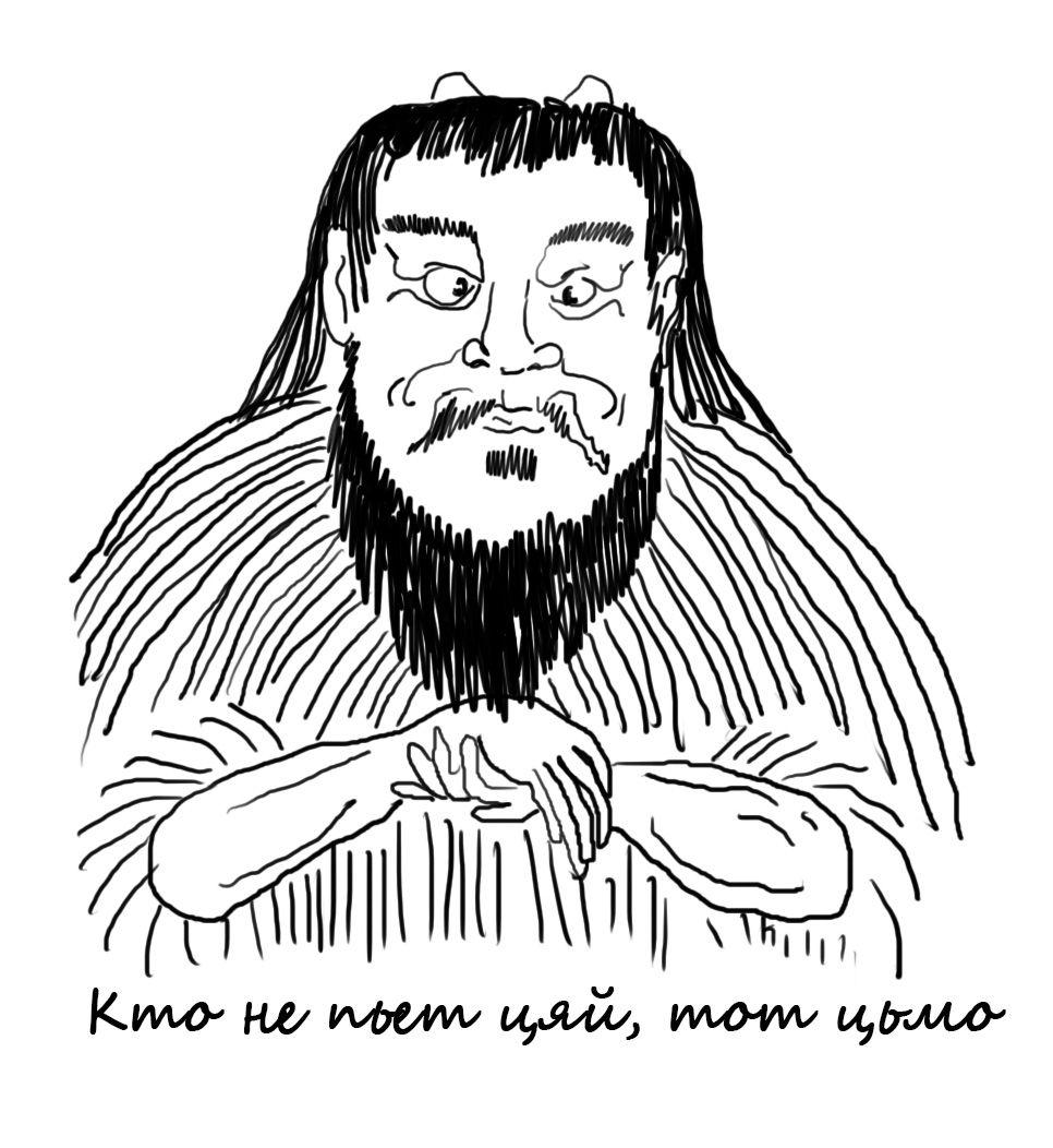 Принт к фразе на мужскую футболку - дизайнер StaseyShore