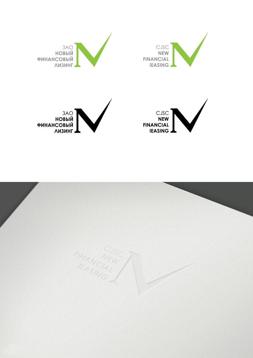 Фирменный стиль для лизинговой компании - дизайнер Belonzo925