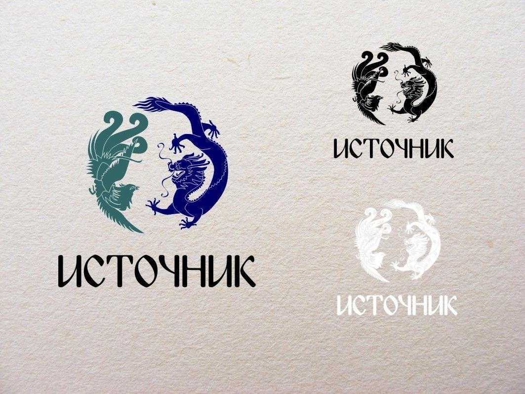 Логотип для магазина Украшений из Фильмов - дизайнер panama906090