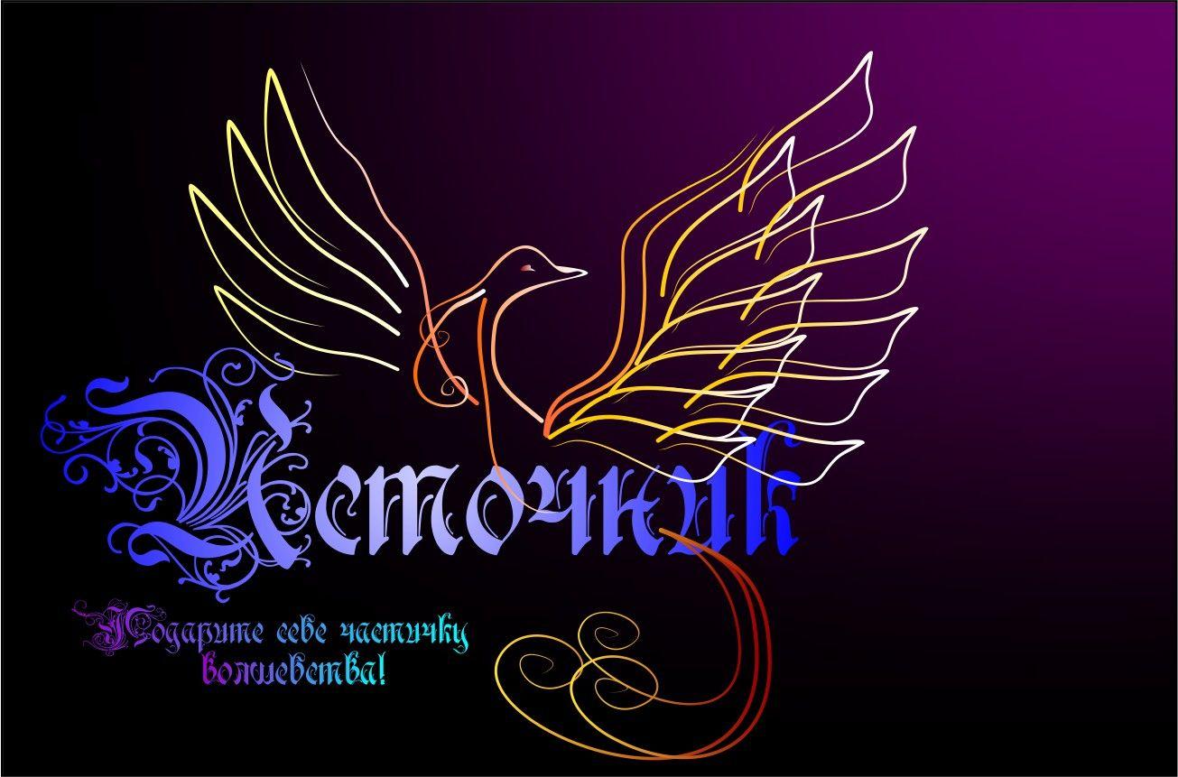 Логотип для магазина Украшений из Фильмов - дизайнер Julia_Sar