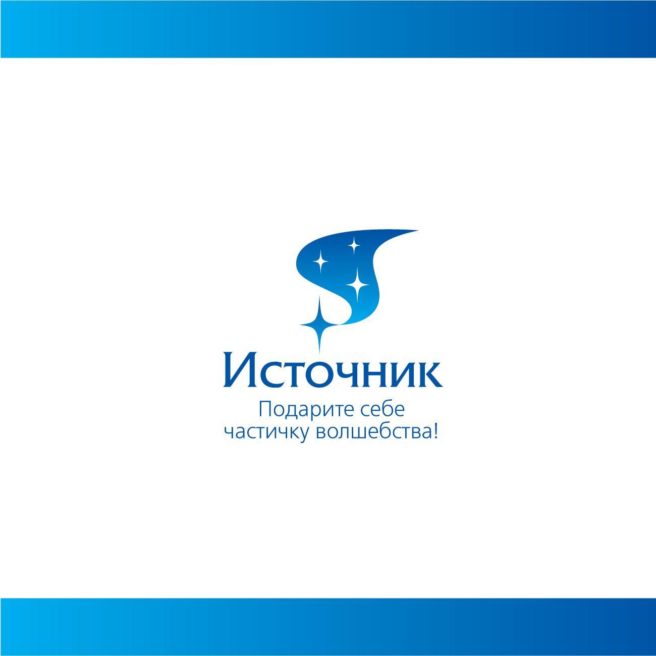 Логотип для магазина Украшений из Фильмов - дизайнер sov-ka