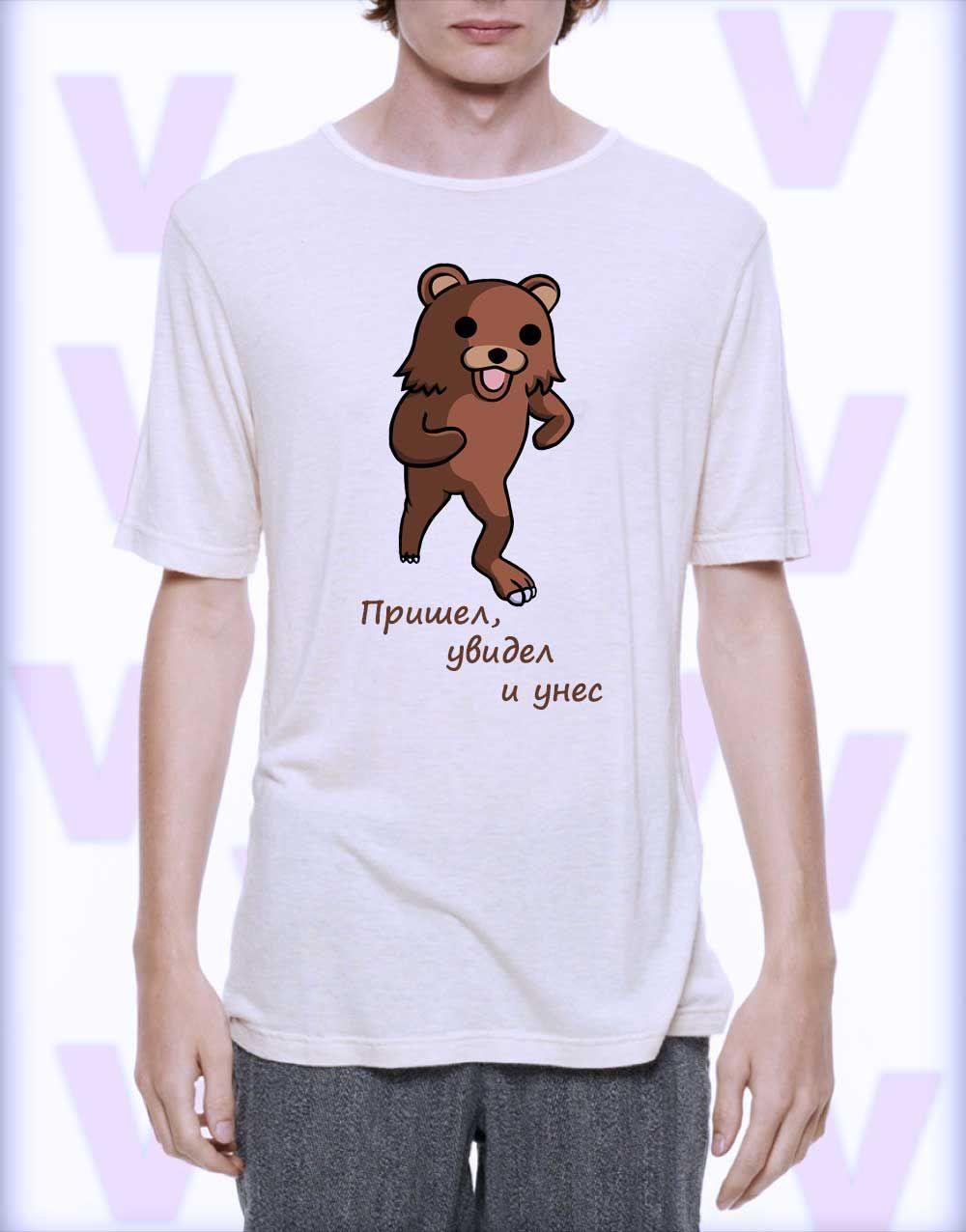 Принт к фразе на мужскую футболку - дизайнер Refertu